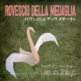 Rovescio Della Medaglia Live In Tokyo (Immaginifica ARSIMM/1024, 2014) Il Rovescio Della Medaglia is one of the great Italian symphonic progressive rock bands from the 1970s. Their album Contaminazione is […]
